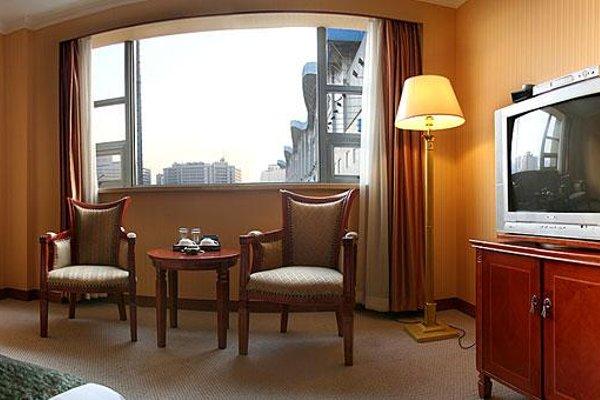 Beijing Xihua Hotel - фото 9