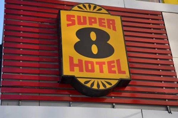 Super 8 Beijing Wangfujing Deng Shi Kou - фото 13