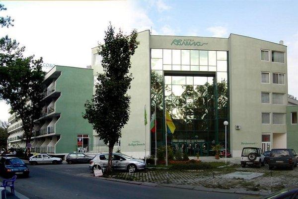 Hotel Cоmplex Avliga Beach - фото 41