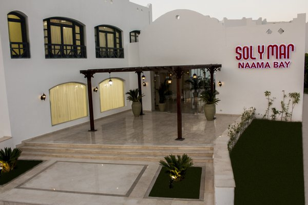 Sol Y Mar Naama Bay - фото 17
