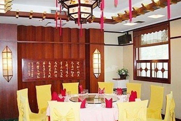 Xiao Xiang Hotel - фото 11