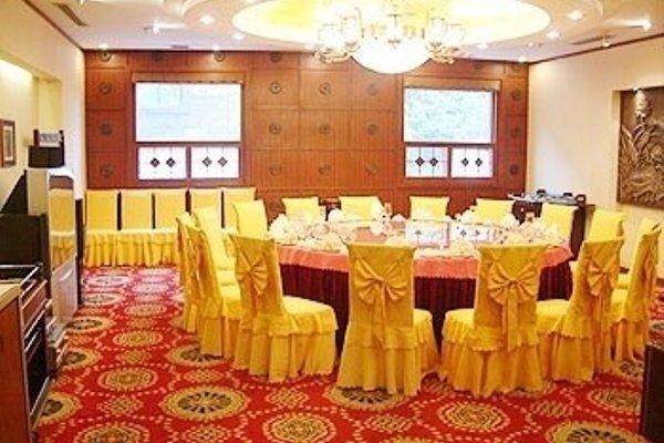 Xiao Xiang Hotel - фото 13