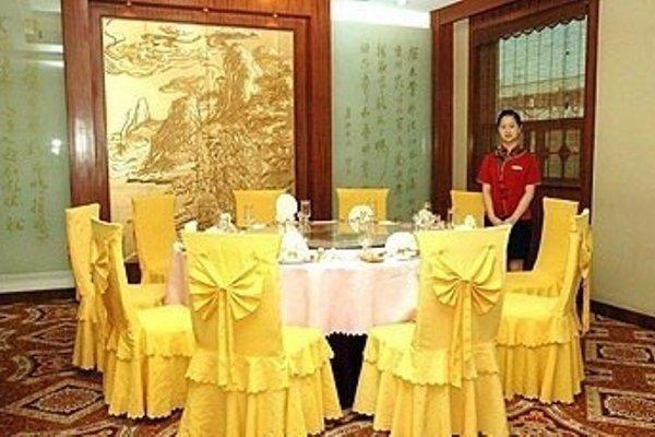 Xiao Xiang Hotel - фото 14
