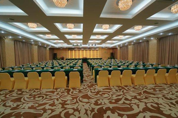 Xiao Xiang Hotel - фото 18