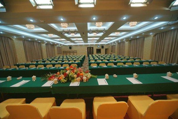 Xiao Xiang Hotel - фото 19