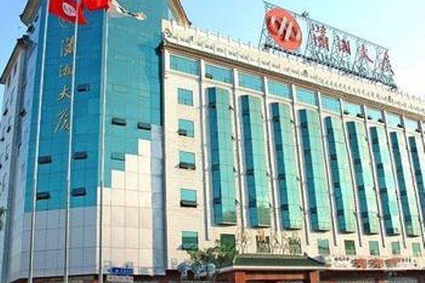 Xiao Xiang Hotel - фото 23