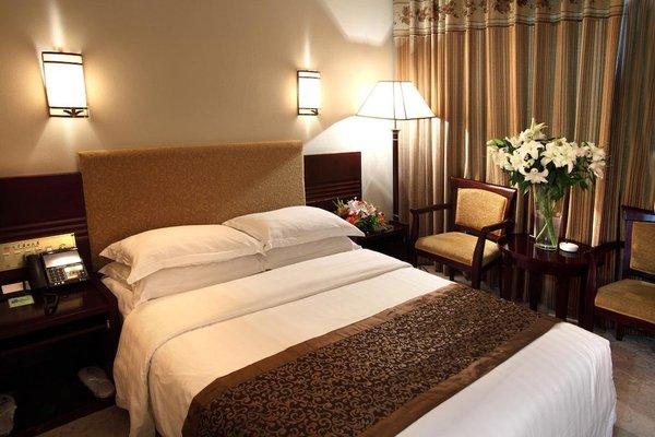 Xiao Xiang Hotel - фото 3