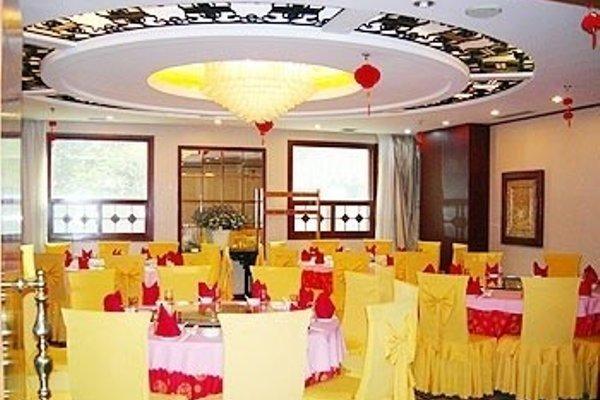 Xiao Xiang Hotel - фото 5