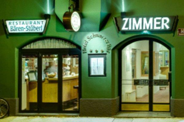 Cityhotel Schwarzer Bar Innsbruck - фото 16