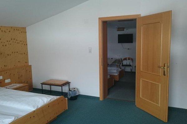 Sporthotel Schieferle - фото 6