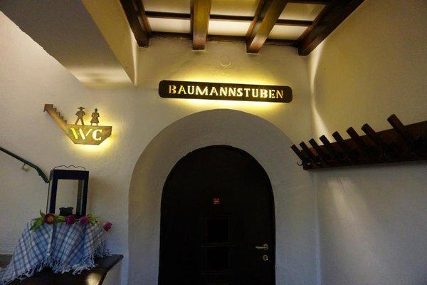 Hotel Happ - фото 22