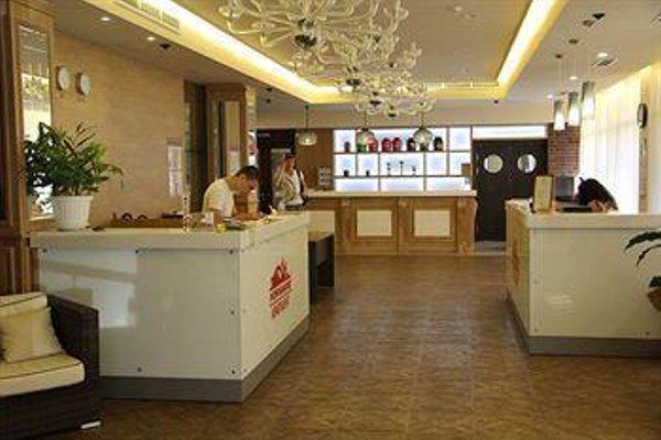 Апарт-отель «Форвард» - фото 17