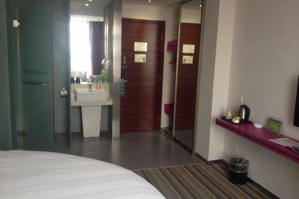 CYTS Shanshui Trends Hotel Beijing BaJiao - фото 14