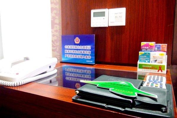 CYTS Shanshui Trends Hotel Beijing BaJiao - фото 19
