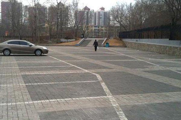 CYTS Shanshui Trends Hotel Beijing BaJiao - фото 20