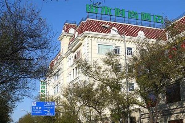 CYTS Shanshui Trends Hotel Beijing BaJiao - фото 22