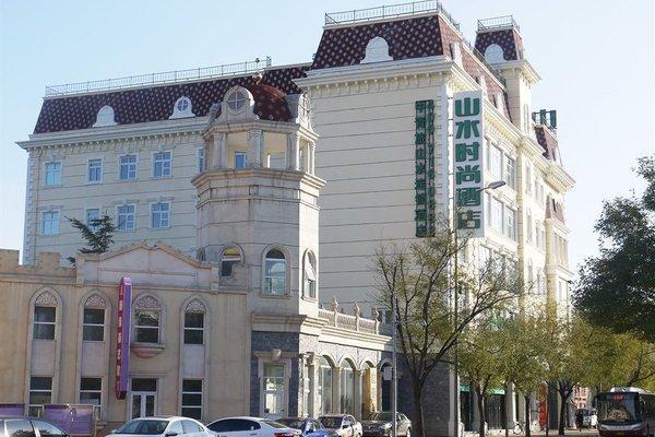 CYTS Shanshui Trends Hotel Beijing BaJiao - фото 23