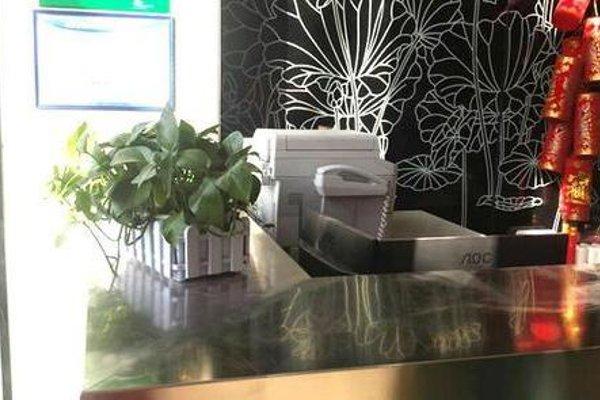 CYTS Shanshui Trends Hotel Beijing BaJiao - фото 7