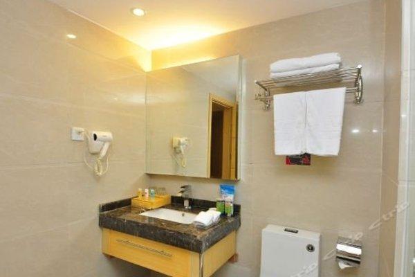 Guangzhou Weideli Hotel - 3