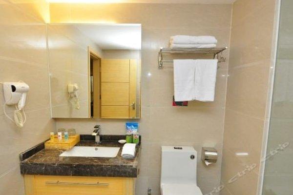 Guangzhou Weideli Hotel - 4
