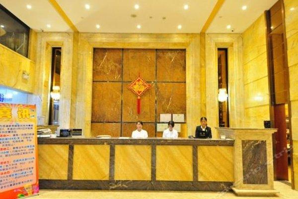 Guangzhou Weideli Hotel - 5