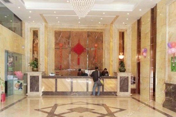 Guangzhou Weideli Hotel - 6