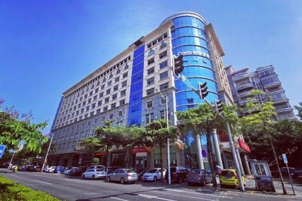 Guangzhou Weideli Hotel - 8