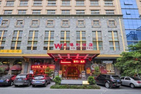 Guangzhou Weideli Hotel - 9