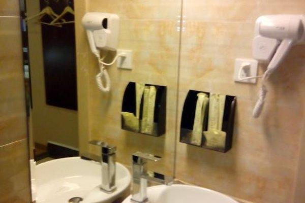 Guangzhou Manhattan Hotel - фото 15