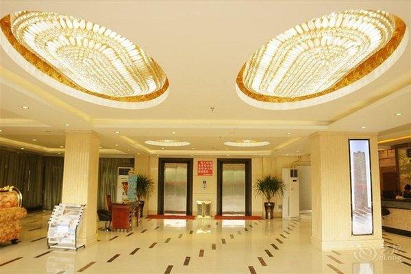 Guangzhou Manhattan Hotel - фото 16