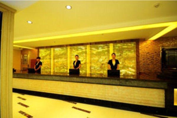 Guangzhou Manhattan Hotel - фото 17
