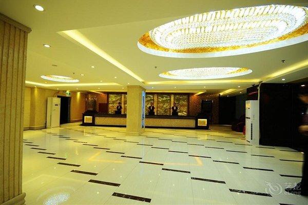 Guangzhou Manhattan Hotel - фото 18
