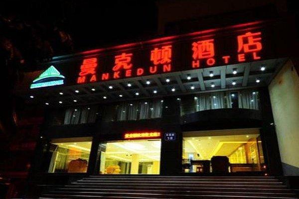 Guangzhou Manhattan Hotel - фото 21