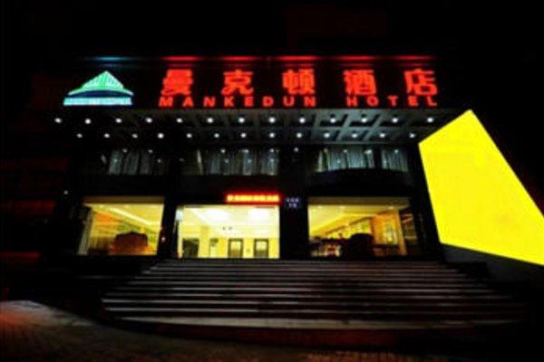 Guangzhou Manhattan Hotel - фото 22