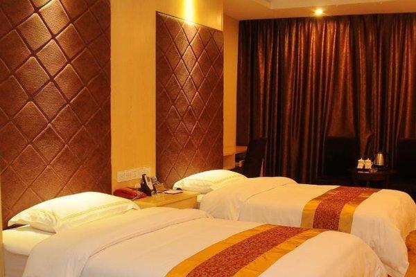 Guangzhou Manhattan Hotel - фото 4