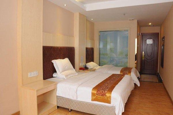 Guangzhou Manhattan Hotel - фото 6