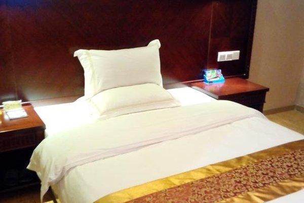 Guangzhou Manhattan Hotel - фото 9