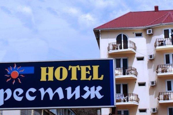 Отель Престиж - фото 10