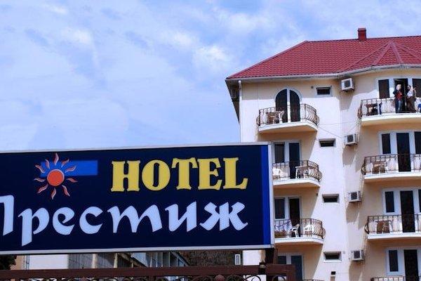 Отель Престиж - фото 11
