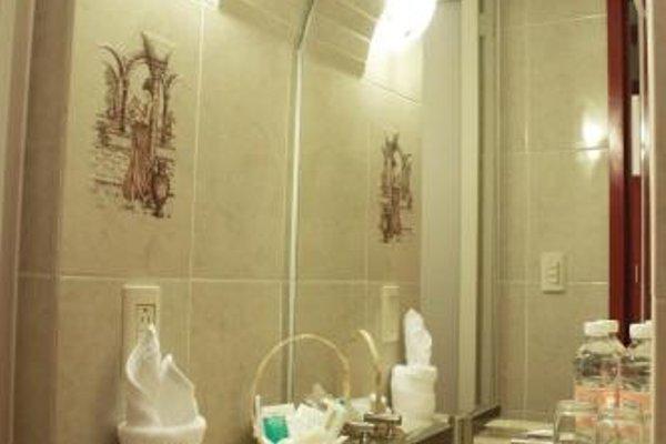 Hotel de la Paz - фото 11