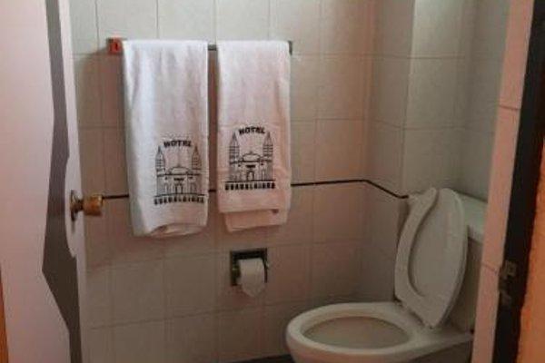 Hotel Guadalajara - фото 11