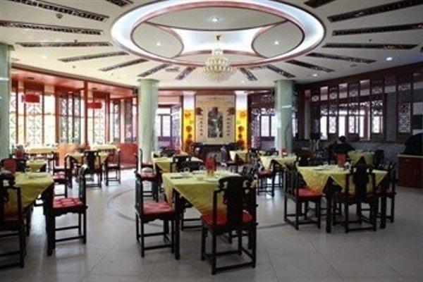 Beijing Huidu Hotel - фото 11