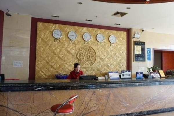 Beijing Huidu Hotel - фото 13