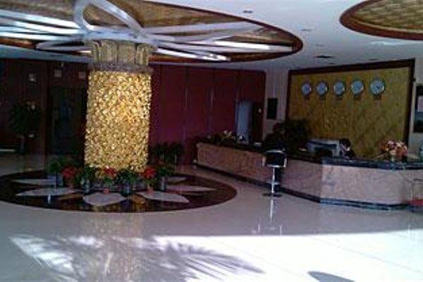 Beijing Huidu Hotel - фото 15