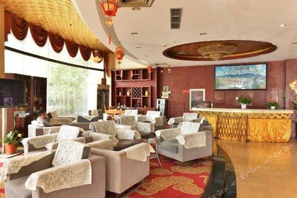 Beijing Huidu Hotel - фото 8