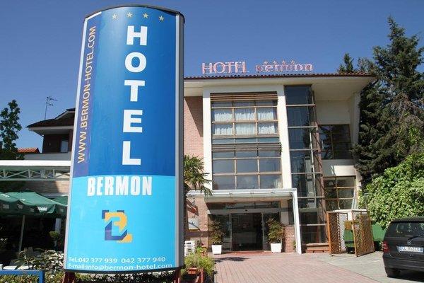 Bermon Hotel - фото 23