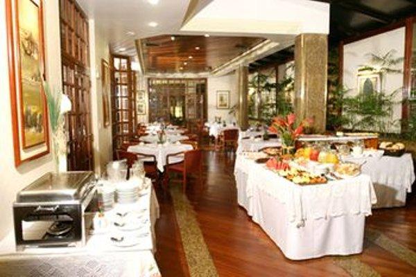 Hotel Villa do Mar - 10