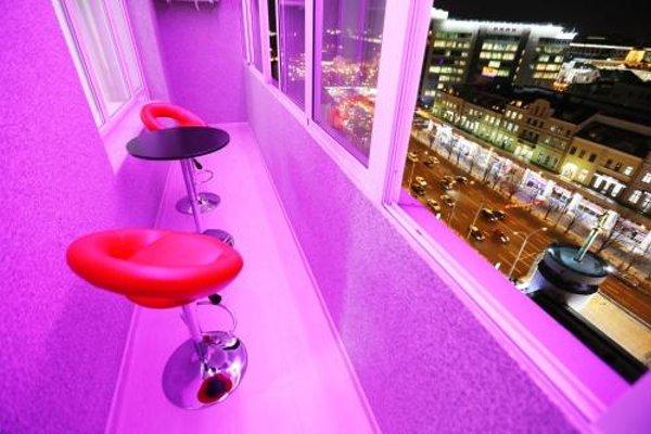 Apartment Nemiga - фото 11