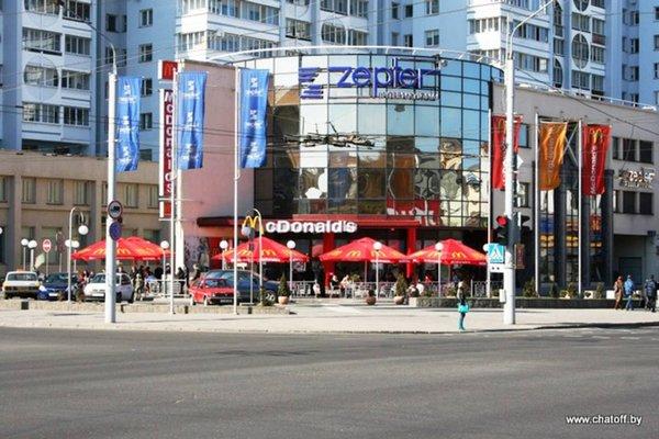 Apartment Nemiga - фото 16