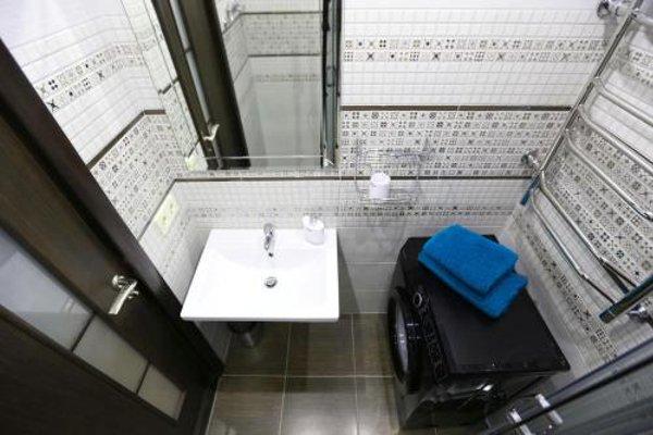 Apartment Nemiga - фото 7
